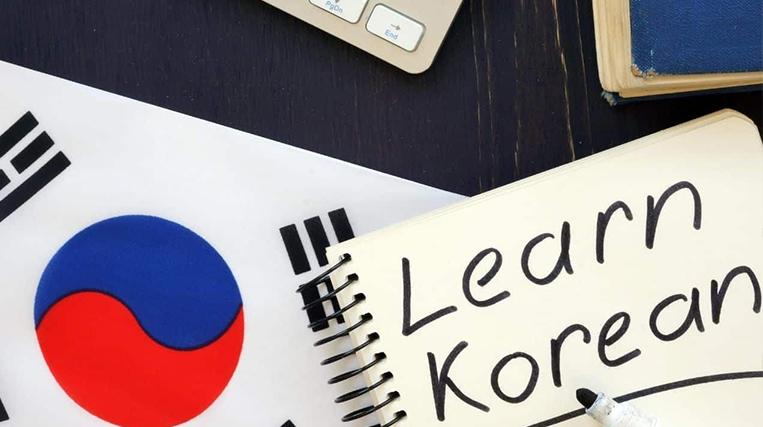 Coreano - Nivel 3 y 4 - Hangul
