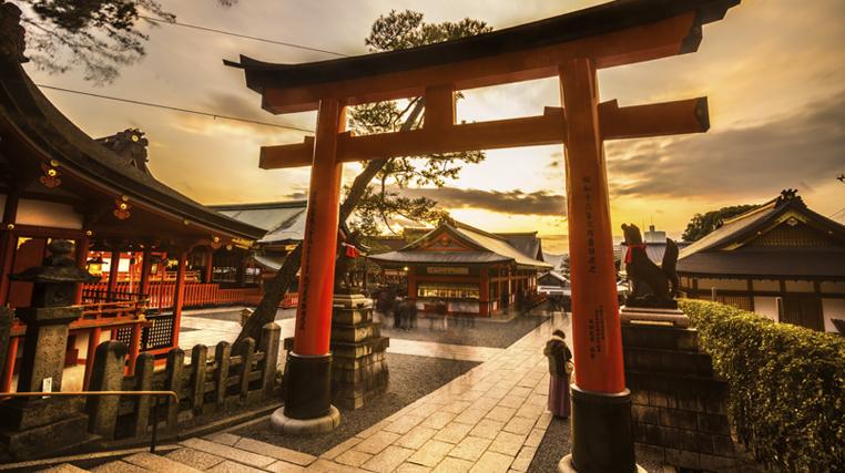 Japonés Intermedio